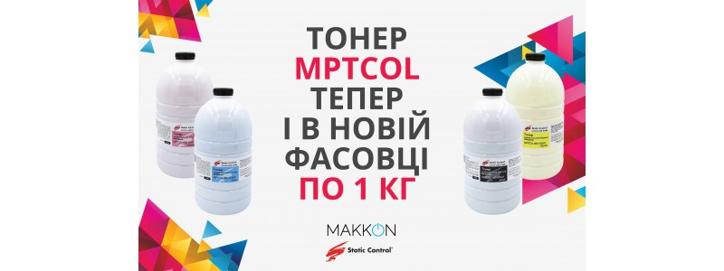 MPTCOLOR теперь и в фасовке по 1 кг